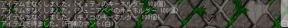20070313144841.jpg