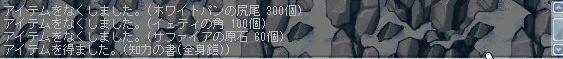 20070316144413.jpg
