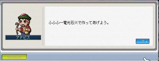 20070330193454.jpg