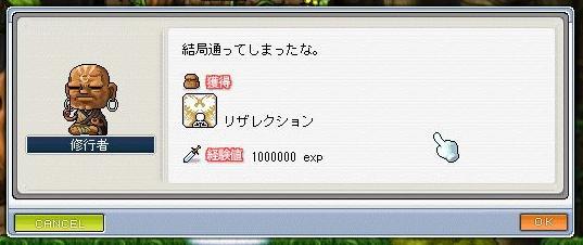 20070406001900.jpg