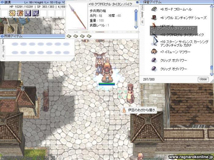 screenlydia136.jpg