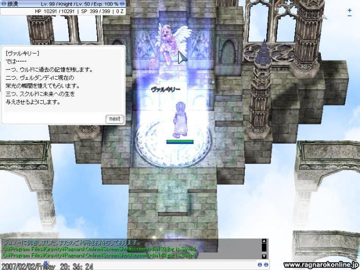 screenlydia141.jpg