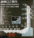 空港の平面図