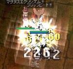 0411_4.jpg