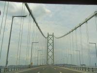 明石海峡大橋を渡る!