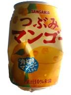 つぶつぶマンゴー