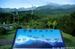 駒ケ岳SAの朝