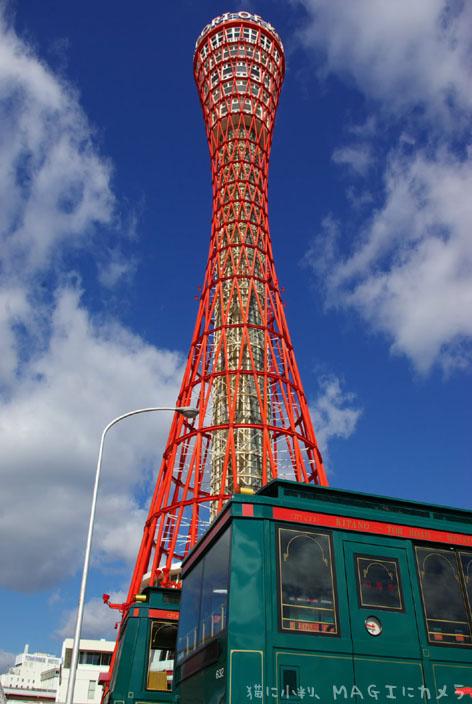 ポートタワーとバス