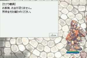 20061124002348.jpg
