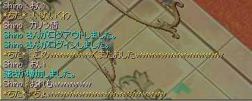 20061128152454.jpg