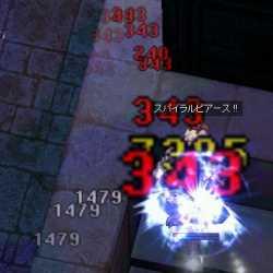 20061201205004.jpg