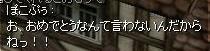 20070218174346.jpg