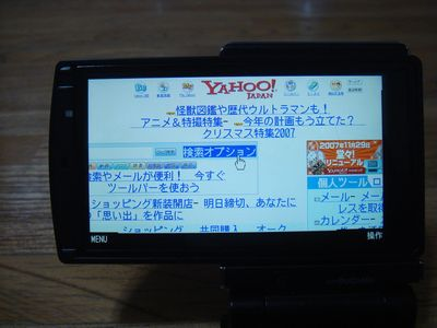 DSC05323.jpg