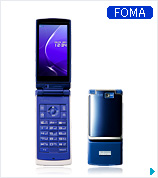 f905i_blue.jpg