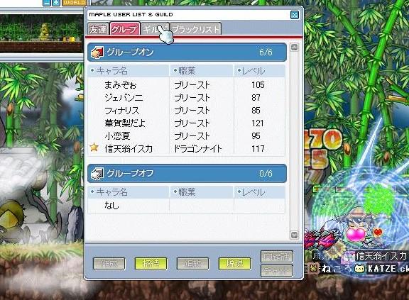 20060829111807.jpg