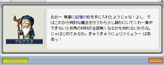 Maple0055.jpg
