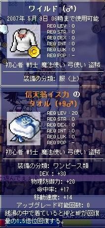 Maple0059.jpg