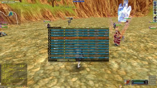 FEzero_Client 2012-02-27 21-25-36-393