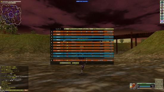 FEzero_Client 2012-03-13 23-44-32-929