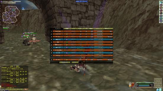FEzero_Client 2012-03-15 19-23-40-023