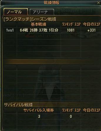 32e32r23.jpg