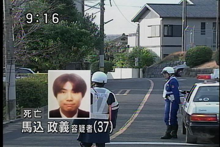 世田谷射殺02