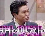 テトリスト松本大先生VS朋ちゃん