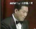 【懐かしTV 】 オレたちひょうきん族 最終回