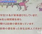 北朝鮮の小1の国語教科書には何が書かれている?