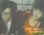 【懐かCM】 80年代詰め合わせ 62