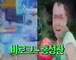 韓国版 「ストリートファイターII」  OP