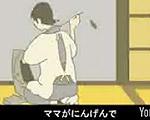 ネットアニメ 「やわらか戦車」の次は『くわがたツマミ』