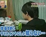 はんぱねー! ~イントロクイズの王~
