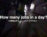 世界記録に挑戦!1日で14種類の仕事をした男