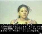 【伝説】国連会議 12歳の少女の伝説のスピーチ