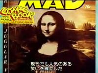 【アメコミ】ザ・ヒストリー・オブ・アメリカン・コミックス