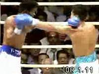 辰吉丈一郎 vs グレグ・リチャードソン WBC世界バンタム級タイトルマッチ