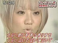 倖田來未が「すとっぷ!いじめ」のキャンペーンにボランティア参加