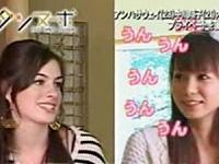 ハリウッド女優×オタク×女子アナ 異色トリオプライベートトーク
