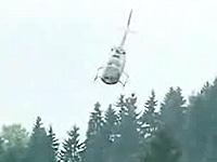 超絶ヘリコプターテクニック