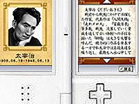 芥川龍之介ら25名の文豪の名作を完全収録!ニンテンドーDS『一度は読んでおきたい日本文学100選』