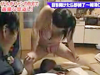 目を開けたら即終了!巨乳アイドル相澤仁美の超過激サービスにファンは耐えきれるのか?