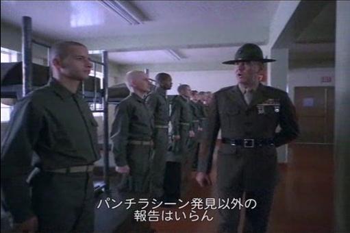 ハートマン軍曹のヲタ訓練学校