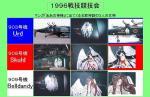 20051129_75440.jpg
