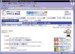 200607060001.jpg