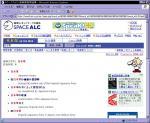 200607060002.jpg