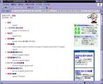 200607060006.jpg