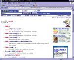 200607060012.jpg