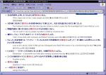 200607060015.jpg