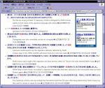 200607060016.jpg